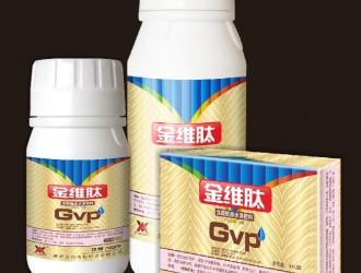 推荐汉翔科技功能型多肽类叶面肥新品金维肽